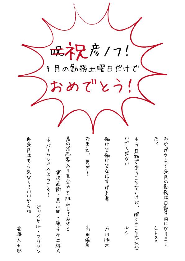 04_yosegaki