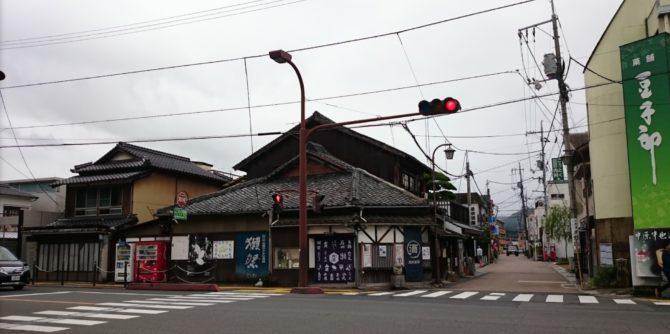 Google Map 湯田温泉西村屋